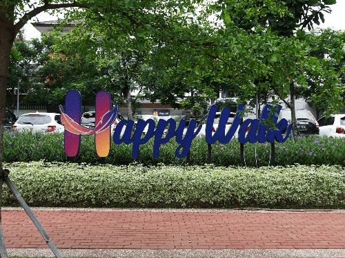 01 Fasilitas Lavon Cikupa Tangerang - happy walk - paty interior